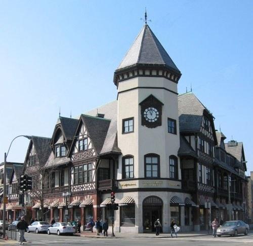 Boston Studio Apartments: Brookline Real Estate